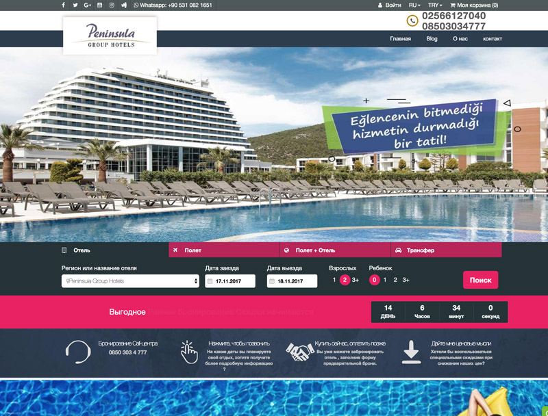 Peninsula Group Hotels